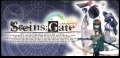 "Hypothetical Science Adventure ""STEINS;GATE"" for iPhone/iPad touch/iPad release!"
